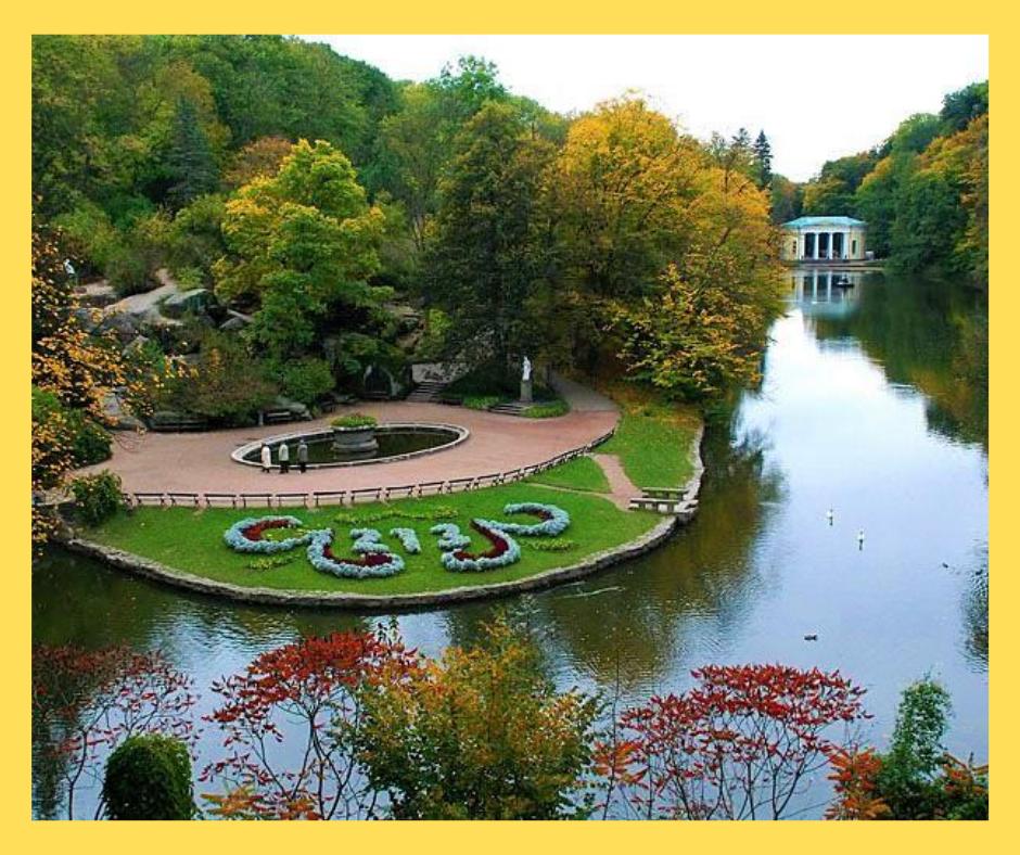 Парк Софіївка Умань Екскурсії з Рівного з Рівного